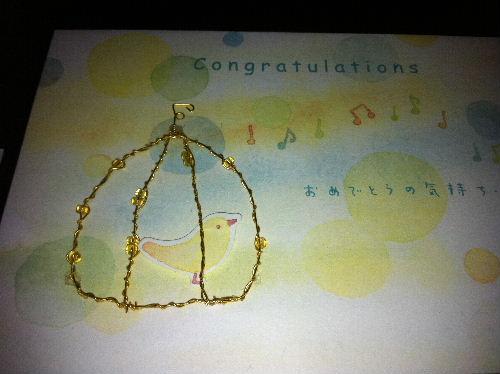 出産祝いのメッセージカードの種類